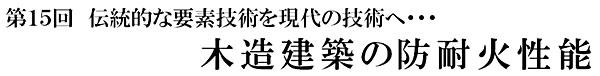2011_0903_001.jpg