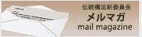 banner_dentoh_s-ma.jpg
