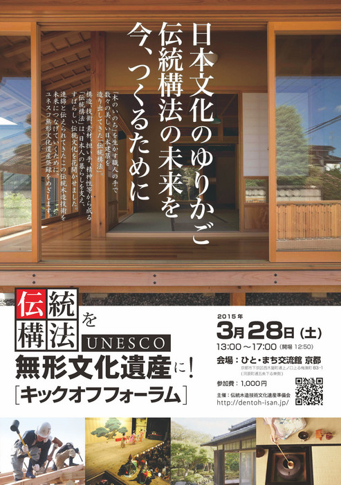 mukeiisan_0328_p001-01.jpg