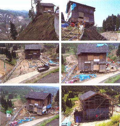 第3回「地震被災建物 修復の道しるべ」より民家修復の現場から伝統構法の特性を探る