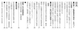 2009_1010_4002.jpg