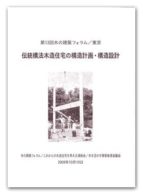 2009_1010_hyoshi.jpg