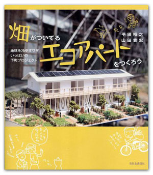 20100417_benkyoukai01.jpg