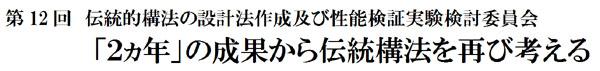 2010_1218_001.jpg