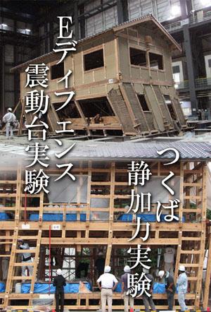 2010_1218_002.jpg