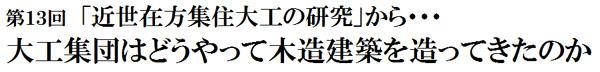 2011_0305_001.jpg