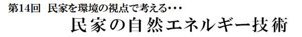 2011_0702_001.jpg