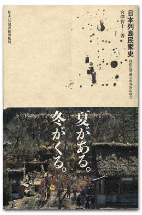 2011_1015_002.jpg