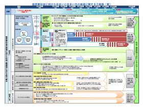 2012-0602-002.jpg