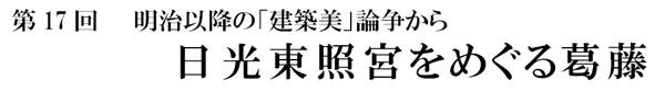 2012_0225_001.jpg