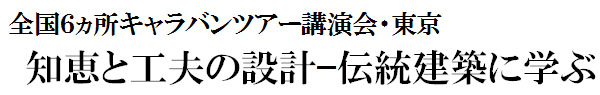 2012_1117_1000.jpg