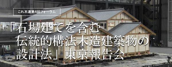 2014-1004-0001-3.jpg