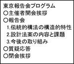 2014-1004-0004-3.jpg