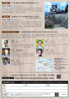 2018-0428hushinbunka-forum-0221-2.jpg
