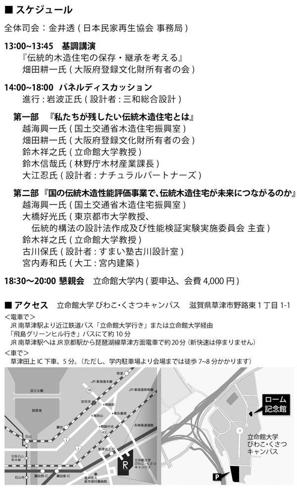 forum3_003s.jpg