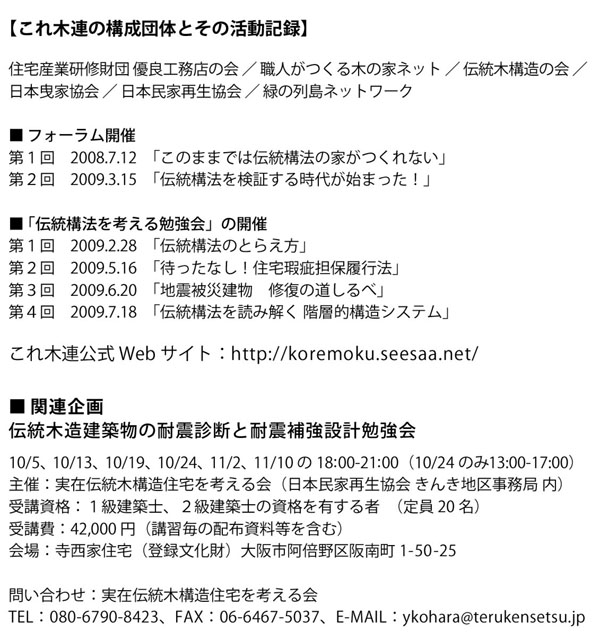 forum3_004s.jpg